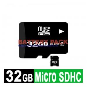 microSD 32GB (10класс)