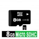 microSD 8Gb, (6класс)
